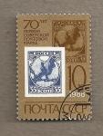 Stamps Russia -  70 aniv Primer sello soviético