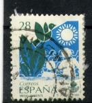 Stamps Spain -  Medio Ambiente
