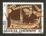Stamps Europe - Greece -  1520 - Ulises llegando a la isla de las sirenas