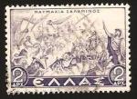 Sellos de Europa - Grecia -  batalla de salamis