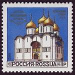 Sellos de Europa - Rusia -  RUSIA: El kremlin y la Plaza Roja de Moscú