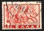 Stamps Greece -  centº de la universidad de atenas