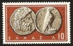 Stamps Greece -  675 - Moneda antigua