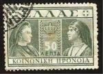 Stamps : Europe : Greece :  26 - Reinas Olga y Sofia