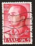 Stamps : Europe : Greece :  647 - Rey Paul I de Grecia