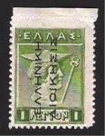 Sellos de Europa - Grecia -  hermes, escultura