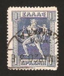Stamps : Europe : Greece :  189 - Hermes