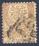 Sellos de Asia - India -  escudo
