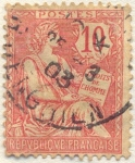 Stamps France -  Droits de l'homme