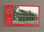 Sellos de Asia - China -  50 Aniv. del Paritdo Comunista Chino