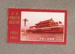 Stamps China -  50 Aniv. del Paritdo Comunista Chino