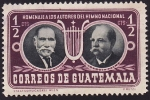 Stamps Guatemala -  Autores Himno Nacional