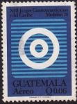 Stamps Guatemala -  XIII Juegos Centroamericanos y del Caribe Medellin78