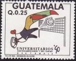 sellos de America - Guatemala -  Juegos Universitarios 1990