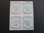 Sellos del Mundo : America : Colombia : Bloque de cuatro, 25c. 1872