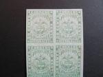 Stamps America - Colombia -  Bloque de cuatro, 50c. 1876