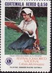 Sellos del Mundo : America : Guatemala : Festival Folklorico Nacional Cobán