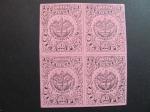 Stamps America - Colombia -  Bloque de cuatro, 10 pesos. 1876