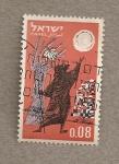Stamps Israel -  Profeta
