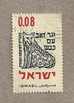 Sellos de Asia - Israel -  Perro