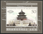 Stamps Oceania - Micronesia -  Templo del Cielo (Beijing,China)