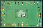Stamps Asia - Macau -  Patrimonio de la Humanidad.Macao