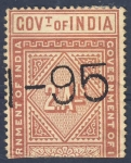 Stamps India -  valor