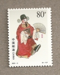 Stamps China -  Actores opera china