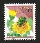 Stamps : Asia : Japan :  2388 - flora y fauna, coleóptero
