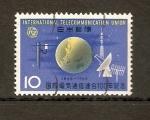 Stamps Japan -  TELECOMUNICACIONES