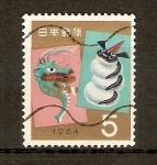 Sellos de Asia - Japón -  DRAGÓN  Y  YAMANASHI