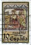Stamps : Europe : Spain :  Navidad 1980. Mural gótico de la iglesia de Santa María de Cuiña.