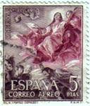 Sellos del Mundo : Europa : España : Misterios del Santo Rosario