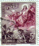 Stamps : Europe : Spain :  Misterios del Santo Rosario