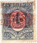 Sellos de America - México -  Complementario