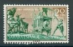 Stamps Spain -  Aventura del León