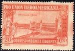 Sellos del Mundo : Europa : España : ESPAÑA 1930 582 Sello Nuevo Pro Union Iberoamericana Sevilla Urgente Plaza de España c/s charnela