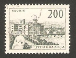 Sellos del Mundo : Europa : Yugoslavia : ckonje