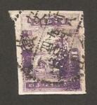Stamps : Asia : China :  an hui