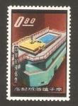 Stamps Taiwan -  388 - Reactor atómico