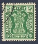 Stamps India -  tres leones