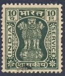 Sellos de Asia - India -  tres leones