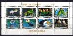 Stamps United Arab Emirates -  UMM AL QIWAIN. Pájaros exóticos.