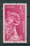 Sellos del Mundo : Europa : España : Leopardo