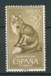 Sellos del Mundo : Europa : España : Zorro