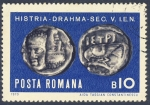 Sellos de Europa - Rumania -  moneda Histra Drahma siglo V AC