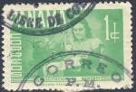 Stamps Panama -  Rehabilitacion de menores