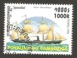 Sellos de Asia - Camboya -  barco voilier britanico