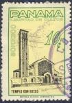 Sellos de America - Panamá -  Libertad de cultos  Templo Don Bosco