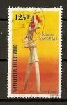 Stamps Ivory Coast -